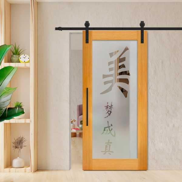 Hardwood African Oak Sliding Barn Door with Glass Insert Included Hardware WGD-0048