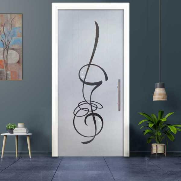 Sliding Pocket Glass Door with Frosted Design and Replacement Hardware PSGD-0032